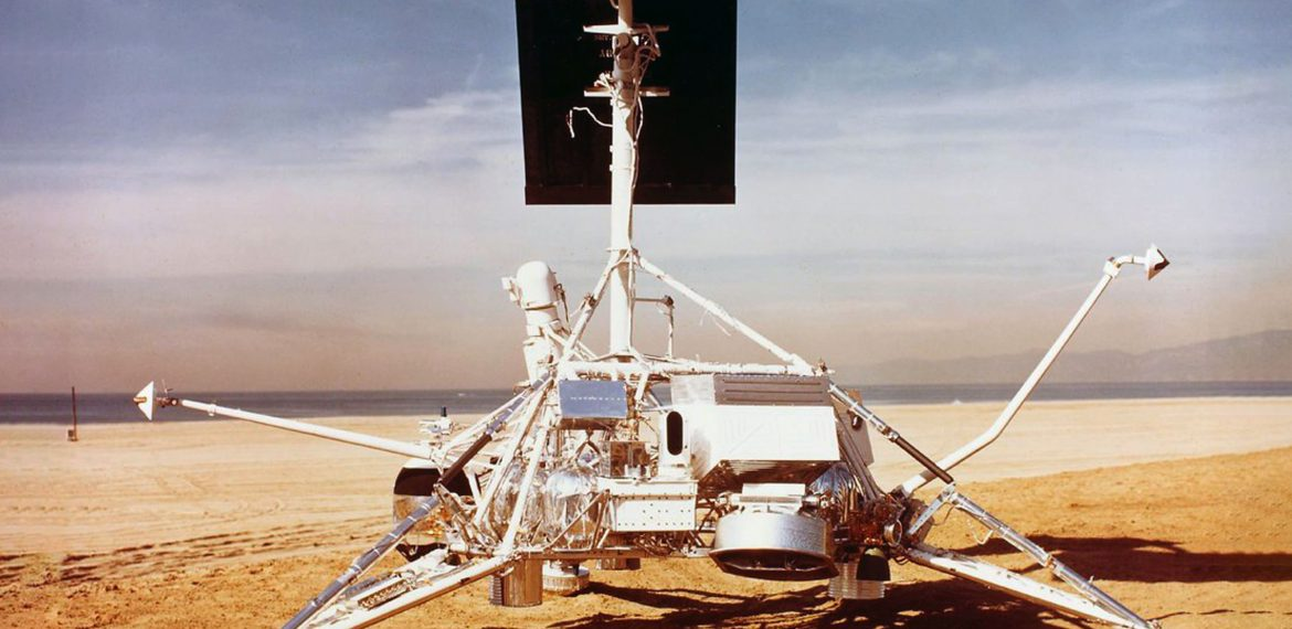 Surveyor 5: Lunar Landing