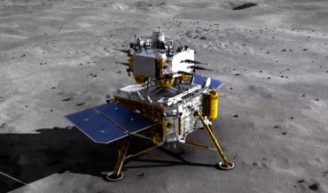 Chang'e 5: Lunar Landing