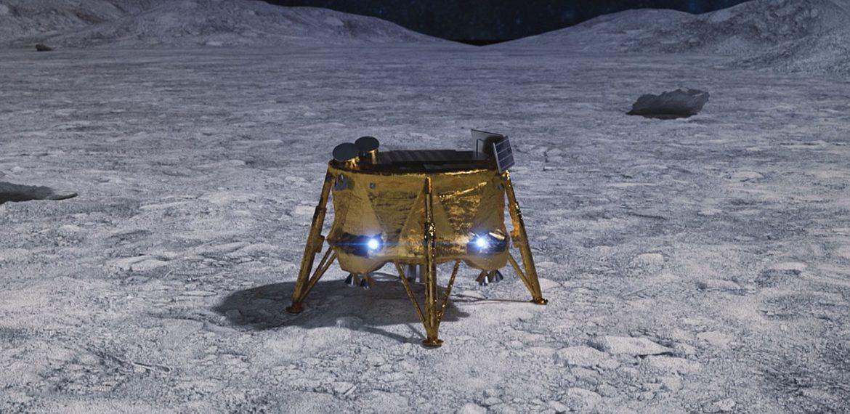 Beresheet: Lunar Landing