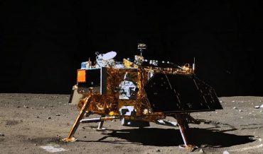 Chang'e 3: Lunar Landing